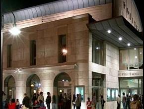 Teatro Politeama - Poggibonsi