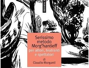 La copertina del 'Serissimo metodo...'