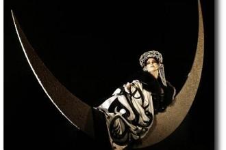 Ciro in Babilonia (photo: rossinioperafestival.it)