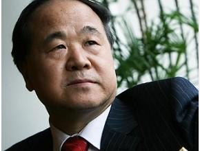 Mo Yan, vincitore del Premio Nobel per la Letteratura 2012
