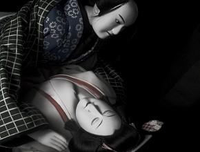 Sonezaki shinju tsuketari Kannon meguri