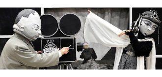 Dalla Danimarca le Grands Illusions di Theatret Thalias Tjenere