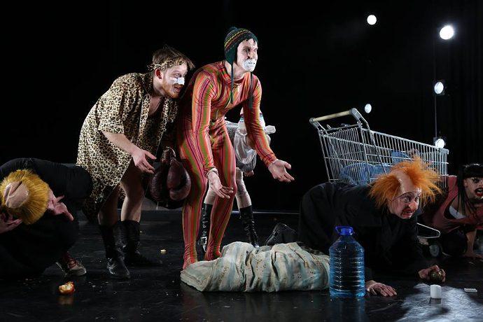 El Dorado di TheatreNo99