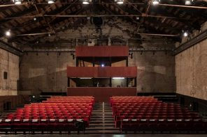 Biennale di Venezia: bando 18/20 per autori under 40