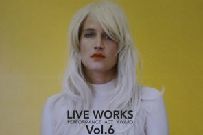Live Works vol. 6. L'open call di Centrale Fies