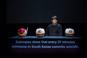 Sirna/Pol e Jaha Koo a Short Theatre 19: tra solitudini e dinamiche relazionali