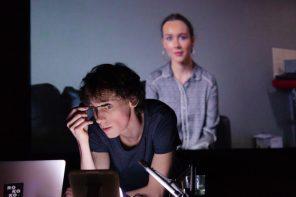 Be Arielle F. di Simon Senn a Short Theatre. (Non) corpi (non) in scena
